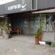 Kedai Kopi Di Malang Dibobol Maling, Pelaku Nyamar Jadi Pemulung